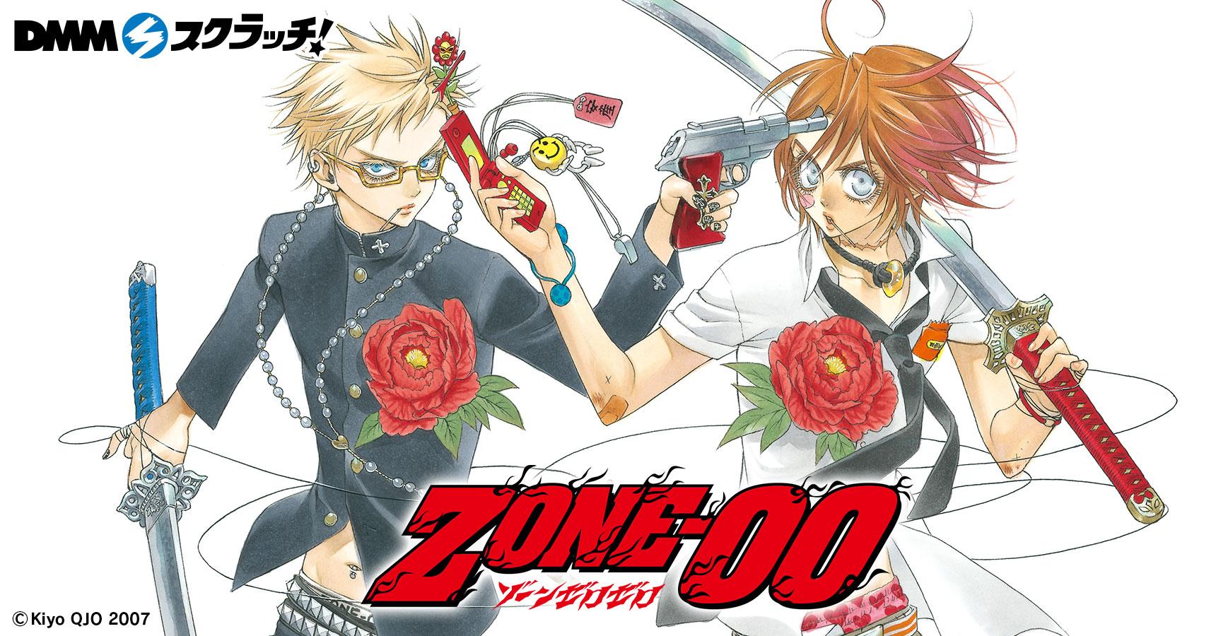 ZONE-00 スクラッチ