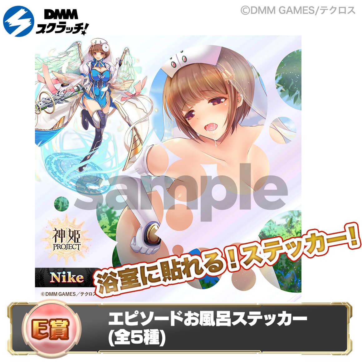【IP表示無】神姫PROJECT part41【DMM.18】 [無断転載禁止]©bbspink.com->画像>283枚